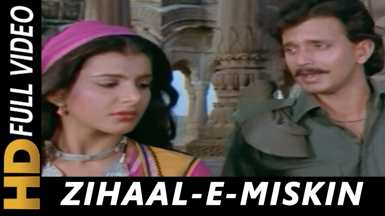 Zihale E- Miskin  Lata Mangeshkar, Shabbir Kumar  Ghulami 1985 Songs  Mithun Chakraborty
