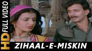 Presenting zihale-e-miskin full video song from ghulami movie starring dharmendra, anita raj, mithun chakraborty, naseeruddin shah, reena roy, smita patil in...
