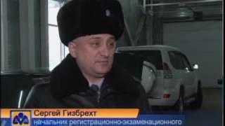 рус Угнанные машины