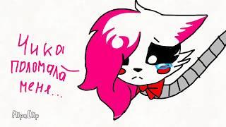 - Foxy x Mangle