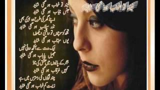 Rj Yasir (Intekhab e Sukhan)   Clip 2