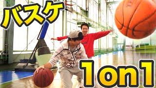初心者だけど体育館でバスケ練習1on1しようぜ!