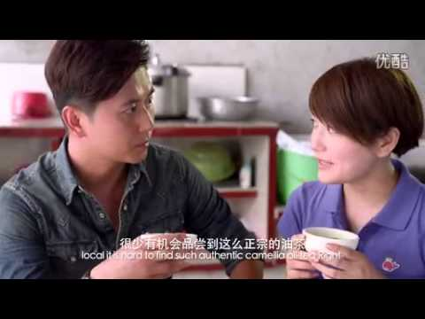 Love in Gongcheng (108公里的约定)
