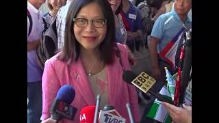 台湾总统蔡英文抵达科罗拉多州丹佛市