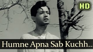 Humne Apna Sab Kuchh Khoya (HD) - Saraswatichandra - Nutan - Manish  - Evergreen Old Songs