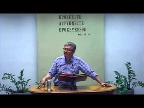 15.08.2015 - Γένεσις κεφ3 - Δημήτρης Τσέλος