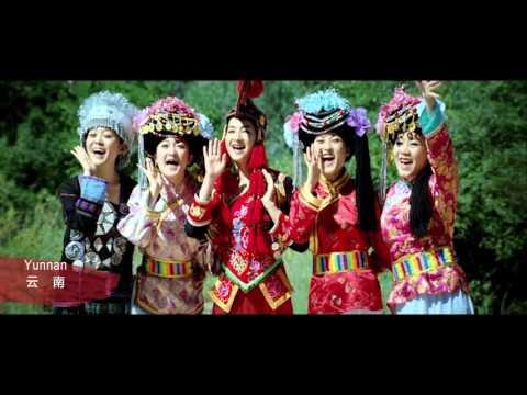 Beautiful China 2016 – Year of Silk Road Tourism