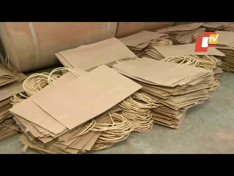 Youth Opens Paper Bag Manufacturing Centre In Bhubaneswar
