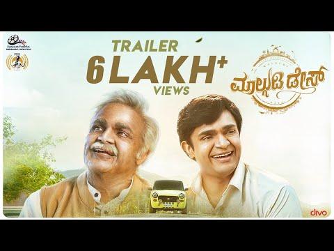 Malgudi Days - Official Trailer | Vijay Raghavendra, Greeshma Shridhar | Kishor Moodbidri