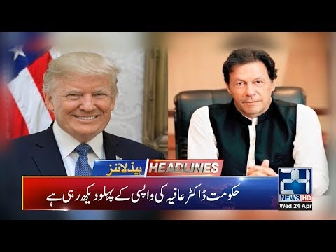 News Headlines   9:00am   24 April 2019   24 News HD
