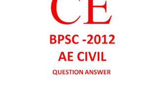bpsc ae civil engineering question 2012