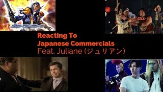 Reacting To Japanese Commercials (feat. Juliane (ジュリアン))