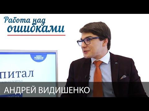 Андрей Видишенко и Дмитрий Джангиров,