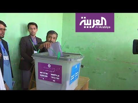 انفجارات في كابل بالتزامن مع الانتخابات الأفغانية  - نشر قبل 16 دقيقة