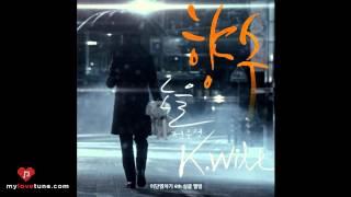 kwill 케이윌 jeon woo sung 전우성   perfume 향수 mp3dl