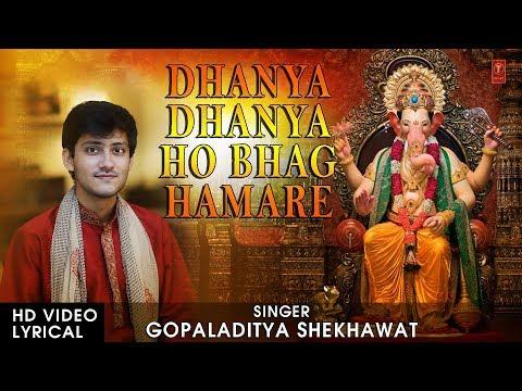 Dhanya Dhanya Ho Bhag Hamare I Ganesh Bhajan with Lyrics I Full HD Video I T-Series Bhakti Sagar