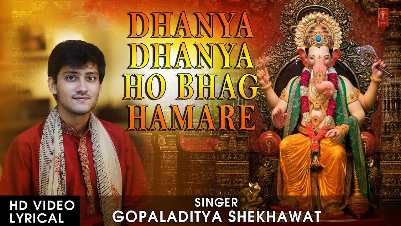 Dhanya Dhanya Ho Bhag Hamare I Ganesh Bhajan with Lyrics I Full HD Video I T-Series Bhakti Sagar