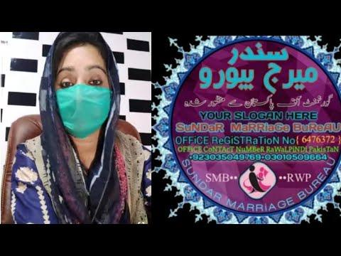 Sundar marriage bureau rawalpindi 03035049769 03010509664 office registered no (6476372,8)