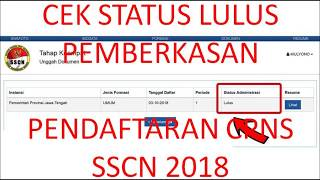 Download Video CARA CEK STATUS LULUS PEMBERKASAN CPNS SSCN 2018 BKN GO ID MP3 3GP MP4