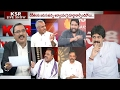 KSR Live Show || Pawan Kalyan Turns Brand Ambassador For Handloom Weavers