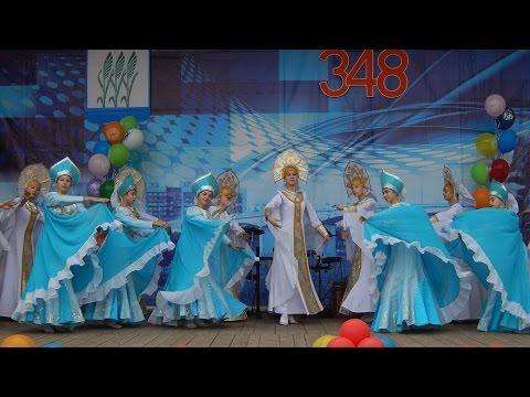 Камышин. День города. 10 сентября 2016 г.