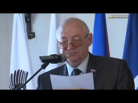 31-ая конференция краснодарского отделения всероссийской политический партии «Единая Россия»