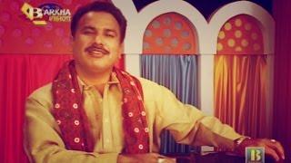 Mumtaz Lashari - Medha Mahi Makhan Da