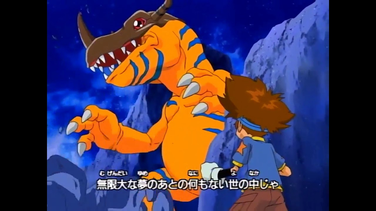 Digimon Adventure 01 Latino - YouTube