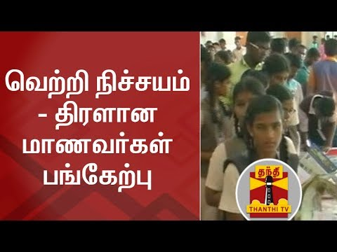 Over 2000 Students participate in Daily Thanthi's VETRI NICHAYAM Program | Thanthi TV