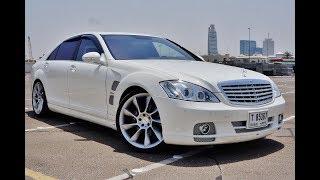 تجربة قيادة مرسيدس - بنز اس 550 لورينسرفي دبي / Mercedes-Benz S550 Lorinser review in Dubai