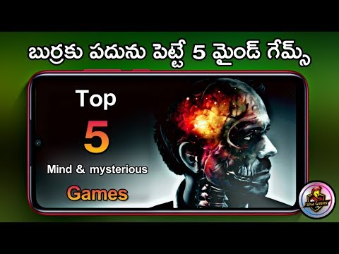 Top 5 Mind Games To Improve Your Brain Power | Mysteries Games