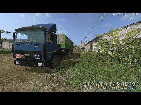 Карта «Россия» версия 2.0.9 для Farming Simulator 2017