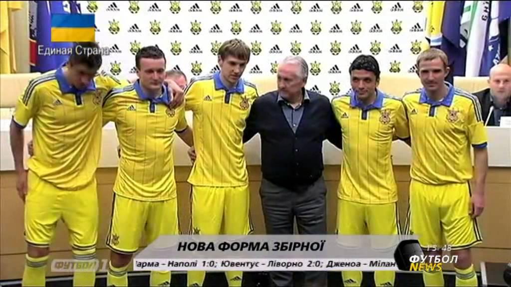 Footballstyle. Com. Ua магазин, где вы можете купить футбольную обувь, кроссовки и спортивную одежду для футбола по низким ценам с доставкой по украине.