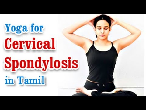 yoga for cervical spondylosis  cure neck and shoulder