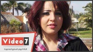 بالفيديو..ملكة جمال«البكابوزات»: فى ناس كتير بتحاول تتقرب منى وعاوزين يتعرفوا عليا