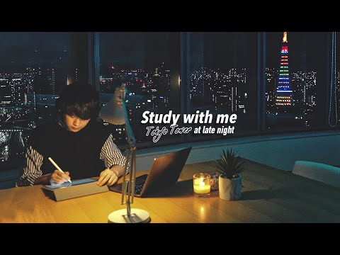 4-HOUR STUDY WITH ME🗼 / calm lofi music / 🏕️Cracking Fire / Tokyo at LATE NIGHT / with timer+bell