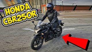 Обзор моего МОТОЦИКЛА Honda CBR 250R ► Работаю таксистом для RAY TV ✅