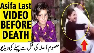 Asifa Bano Last Video Before Death || #JusticeF...