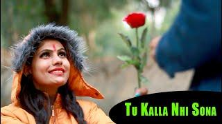 Kalla Sohna Nai - AKHIL ft. Sanjeeda Sheikh   Babbu   MixSingh   Latest Song 2020