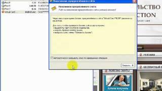 Обмен валюты внутри кошелька WebMoney(, 2012-01-16T14:49:34.000Z)