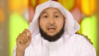 أسرار القرآن / د. راشد الزهراني