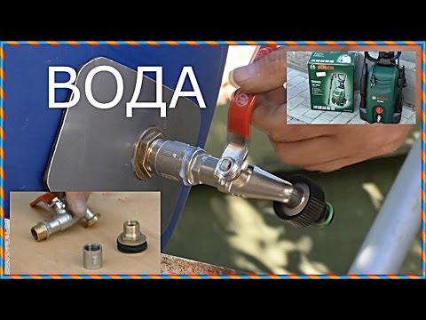 Труба Б/У 1420 мм диаметр/15,7 мм толщина стенки стальная прямошовная П.Ш. Чистая/чистая.из YouTube · Длительность: 5 мин15 с