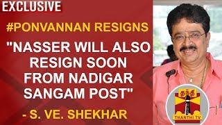 #Ponvannan Resigns: