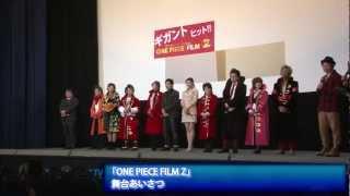 女優の篠原涼子さんが12月15日、東京都内で行われた劇場版アニメ「ONE P...