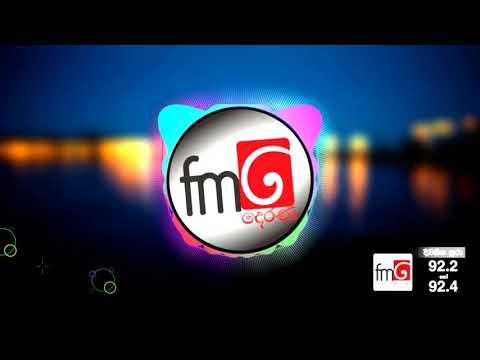 FM Derana Weekend Jingle ( The Trend Of Youth  )