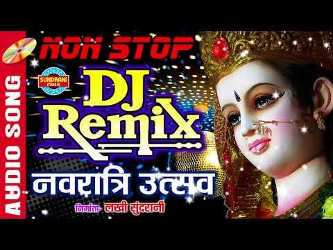 Navratri Utsav - Non-Stop DJ SONG | नवरात्रि उत्सव | LORD DURGA
