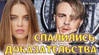 Егор Крид и Дарья Клюкина вместе - доказательства отношений. Участники Холостяк 6