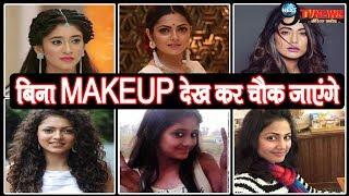 Top TV Serial Actresses Who Looks Beautiful Without Makeup   Shivangi Joshi  Erica Fernandes