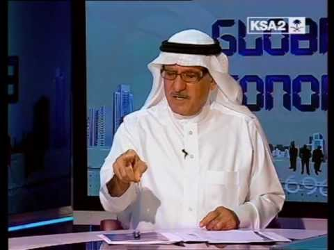 OFID Director-General Interview with Saudi TV