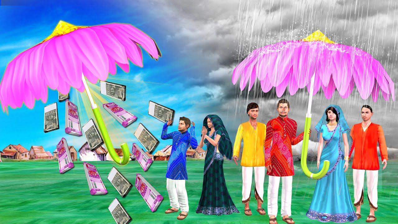 जादुई विशाल छाता Magical Giant Umbrella Comedy Video हिदी कहानिय Hindi Kahaniya Funny Comedy Video